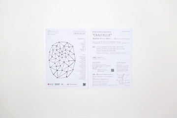 DIALOGUE [KOUGEI NOW 2020] FLYER DESIGN