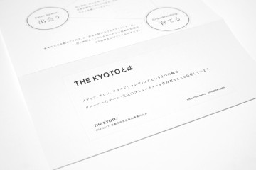 THE KYOTO LETTER DESIGN
