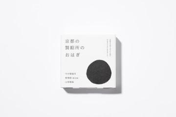 都松庵 京都の製餡所のおはぎ パッケージデザイン