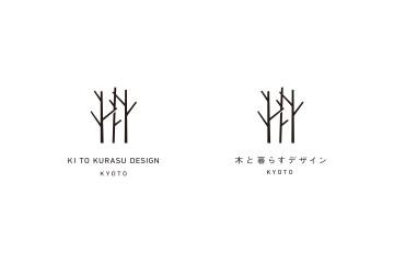 木と暮らすデザイン KYOTO LOGO DESIGN