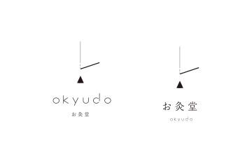 お灸堂 ロゴデザイン