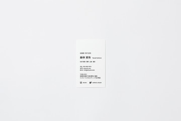お灸堂 名刺デザイン