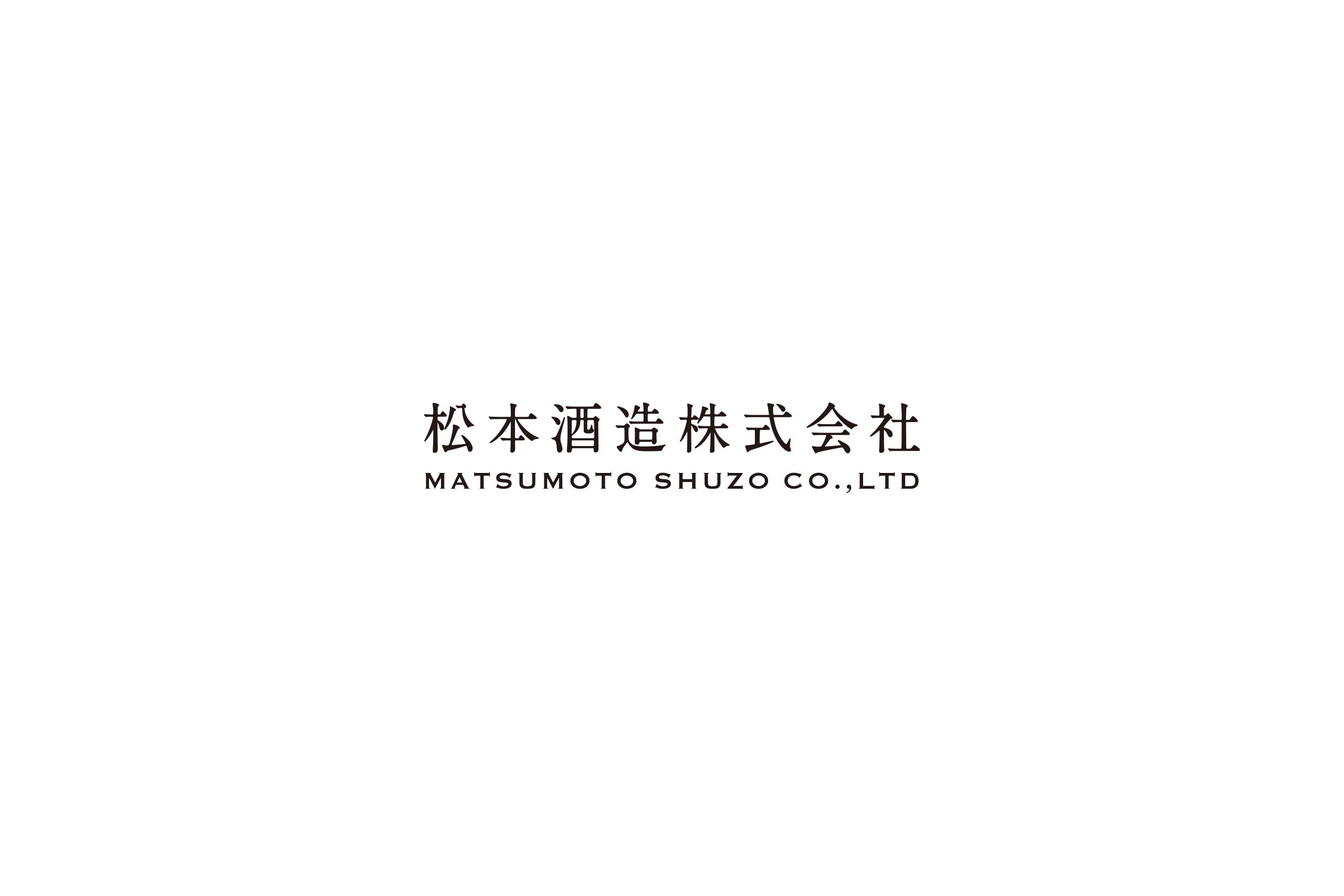 matusmotoshuzo_logo01