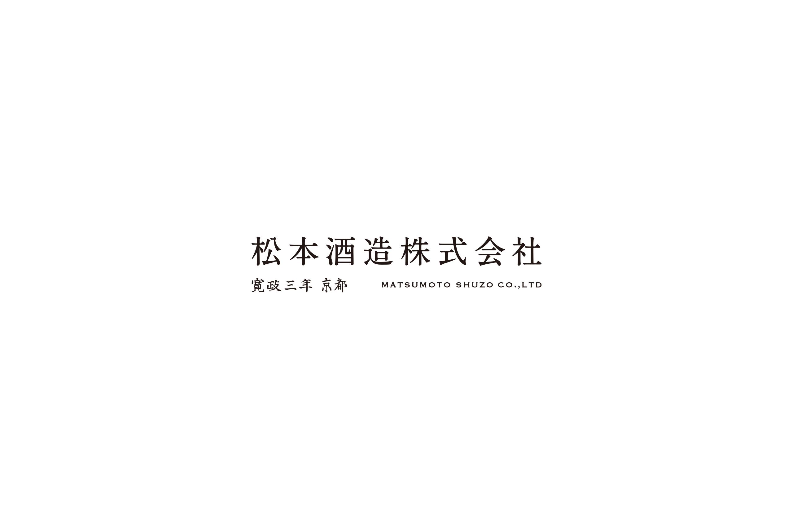 matusmotoshuzo_logo02