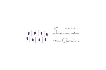 sometoori(染めと織り) ロゴデザイン